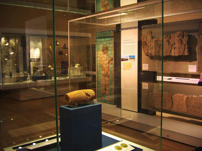 کتیبه حقوق بشر در موزه بریتانیا