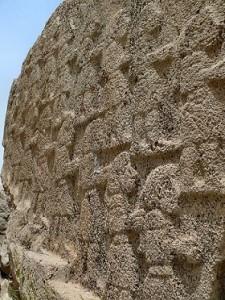 مذهب عیلامیان باستان