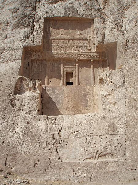 مقبره داریوش دوم