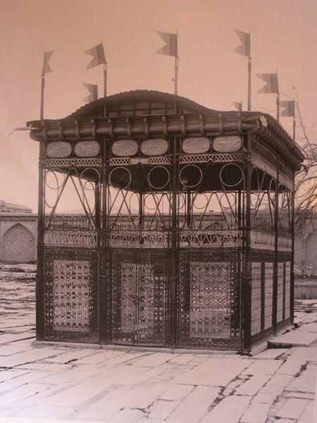آرامگاه حافظ در دوران قاجاریه