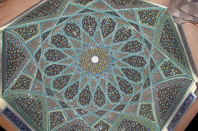 800px Hafizie7 حافظیه شیراز