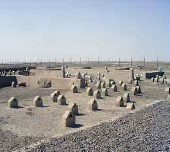 قبرستان شهر سوخته