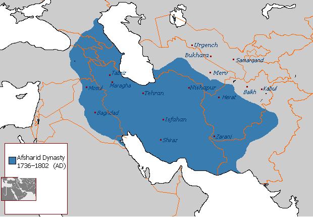 قلمرو افشاریان
