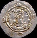سکه های ساسانی-بهرام چوبین