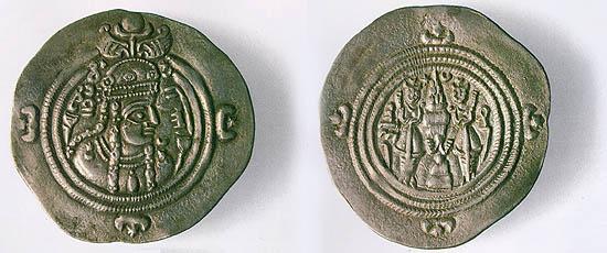 سکه پوراندخت ساسانی
