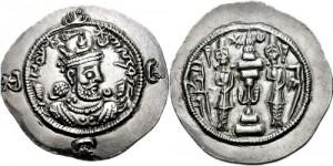 سکه های ساسانی-هرمز چهارم