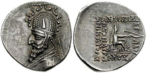 سکه های اشکانی-سکه سنتروک