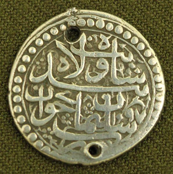 سکه های صفوی-سکه شاه سلیمان