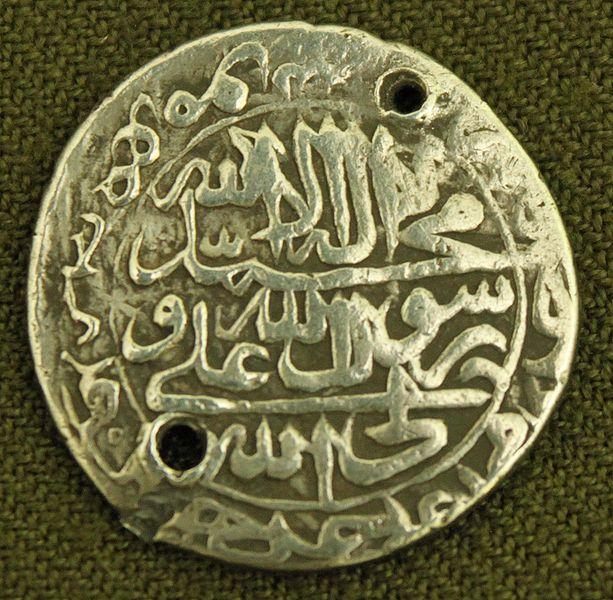 سکه های صفویان-سکه شاه سلیمان