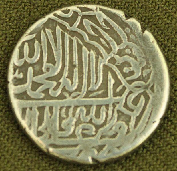 سکه های صفوی-سکه شاه عباس اول