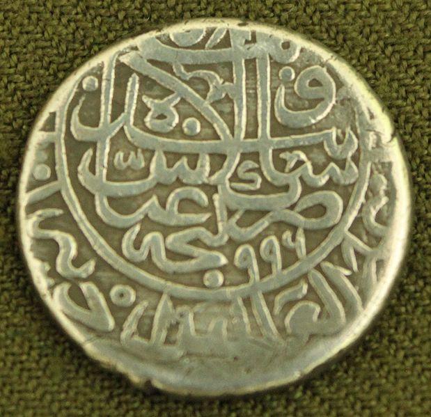 سکه های صفویان-سکه شاه عباس اول
