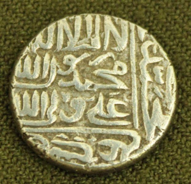 سکه صفوی شاه عباس سوم