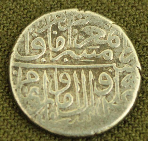 سکه های صفویه-سکه شاه اسماعیل دوم