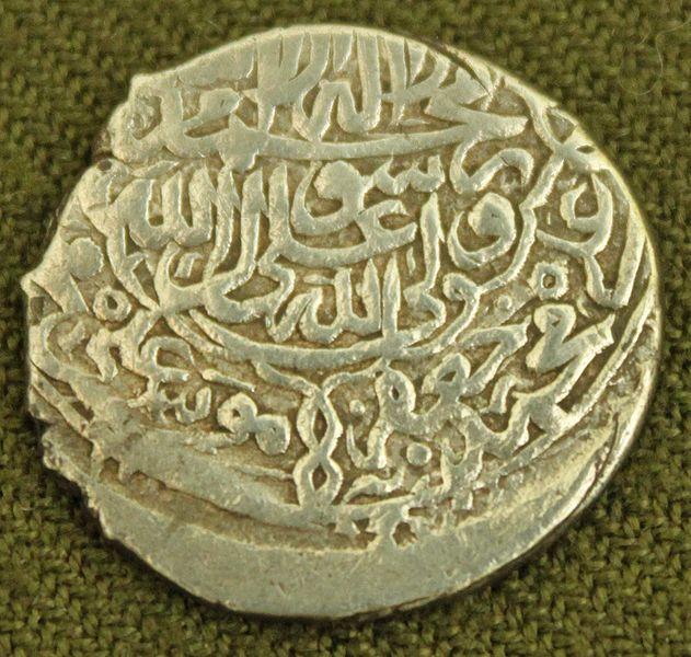سکه های صفوی-سکه شاه محمد خدابنده