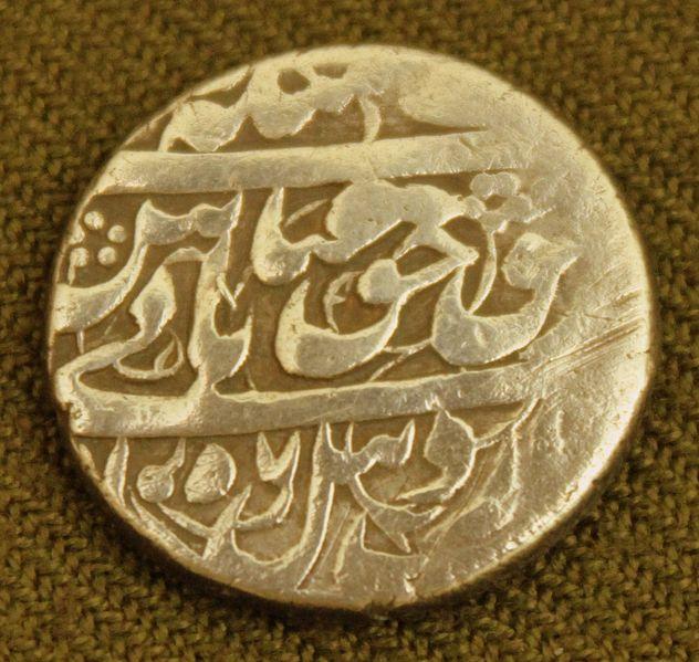 سکه های صفویان-سکه شاه عباس دوم