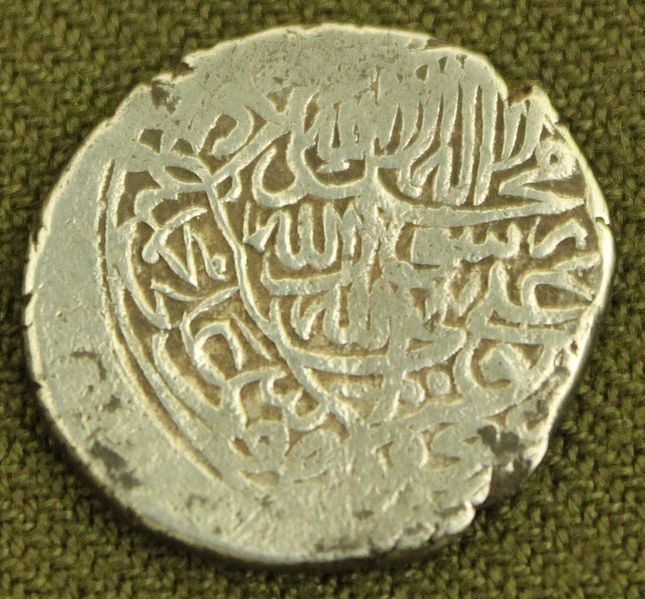 645px-Shah_Tahmasib_I