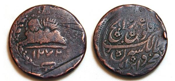سکه های قاجاریان-سکه فلوس