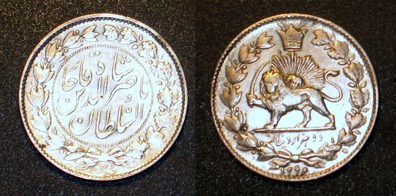 سکه دو هزار دیناری ناصرالدین شاه