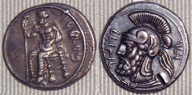 سکه های هخامنشی-سکه فارنابازوس