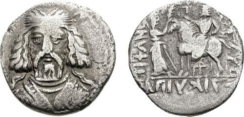 سکه های اشکانی-سکه اردوان دوم