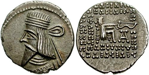 سکه های اشکانی-سکه اردوان سوم