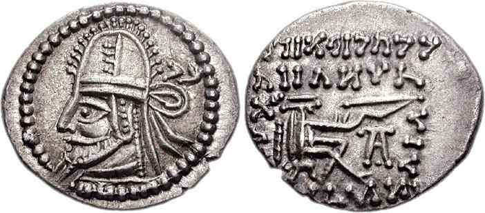 سکه های اشکانیان-سکه  اردوان پنجم