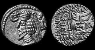 سکه اشکانی فرهاد پنجم
