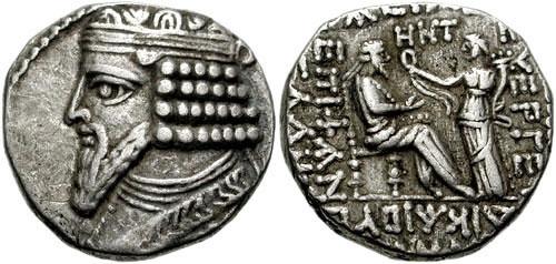 سکه های اشکانی-سکه گودرز دوم
