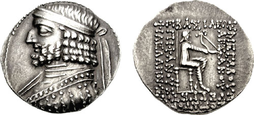 سکه های اشکانی-سکه ارد یکم