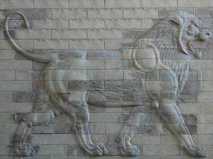 نقش برجسته آجری شیر کاخ آپادانا شوش
