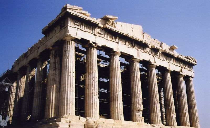 Acropolis_of_Athens_01361