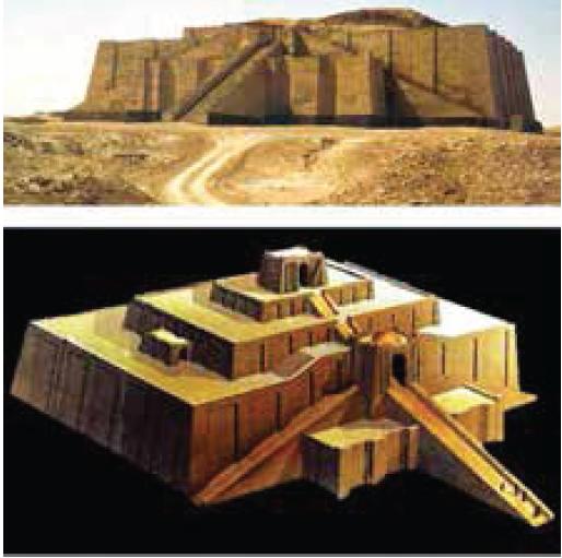 معبد  زیگورات