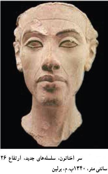 هنر مصر