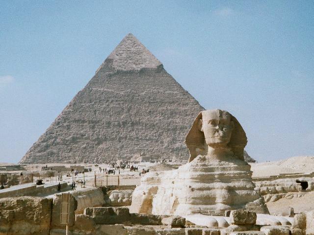امپراطوری باستانی مصر