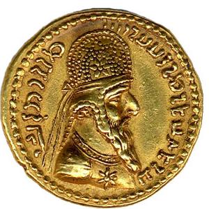 Ardashir_I's_Coin