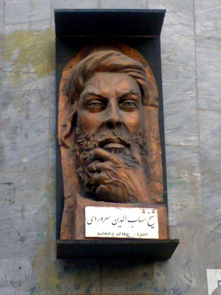 سهروردی پیام آور حکمت ایران باستان